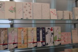 Stationery for sale in the gift shop