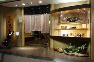 Horaiken's storefront on the 10th floor of the Matsuzakaya department store