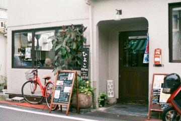 <p>일본유기농가정식 집 - 히요코&nbsp;</p>