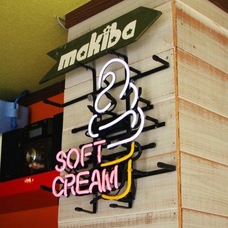 Kafe Makiba Softcream