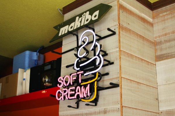 kawaii makiba soft cream