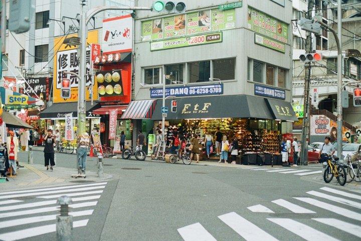 오사카, 메인 스트릿