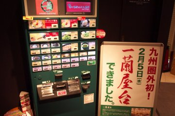 <p>The Ichiran locations with a &quot;yatai&quot; have a few more items on their menu.</p>