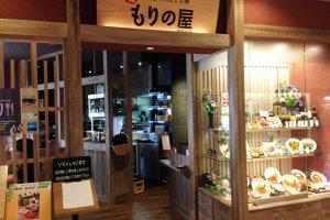 Entrance to Morinoya in the Namba Parks restaurant floor.