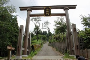 The entrance torii gate to Kinpu Shrine