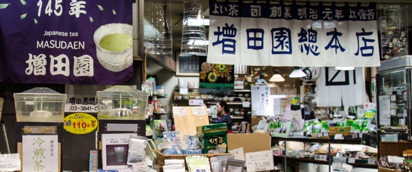 Toko Masudaen di Asakusa, sejak tahun 1867