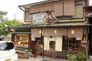 <p>The exterior of Hyotaro</p>