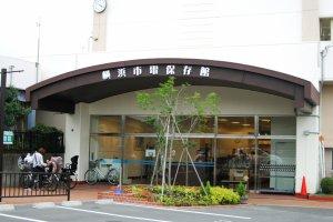 Pintu masuk Yokohama Tramport Museum