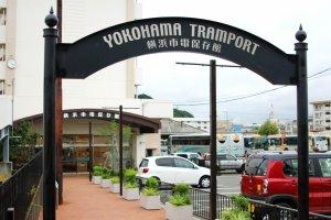 Yokohama Tramport Museum