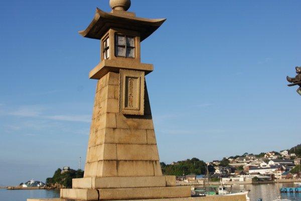 Joyato Lighthouseประภาคารหิน แห่งเมืองโทโมโนะอุระ