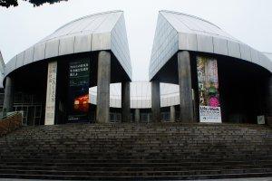 L'entrée du musée d'art contemporain de la ville d'Hiroshima