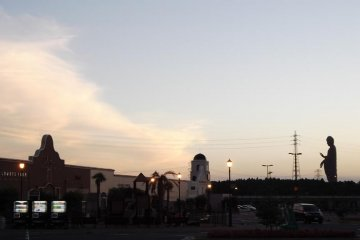 <p>As seen from Ami Premium Outlet, around two kilometers away</p>