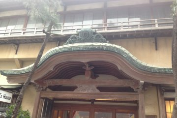 Le Ryokan K's House Ito Onsen