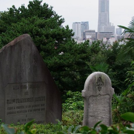 Yokohama Foreigners' Cemeteries