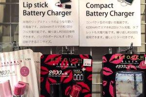 Lipstik dan blush on yang siap menjaga baterai gadget kamu tetap menyala