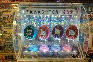 Tamagotchi versi warna-warni