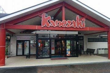 Kanezaki Kamaboko Fish Cake Factory