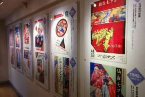 Tanabata Festival posters from years past