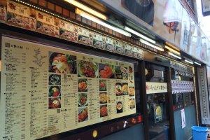 코리안 바베큐를 포함한 여러 종류의 한국 식당이 많다