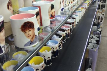 <p>Get a mug with your favorite K-Pop member on it.</p>