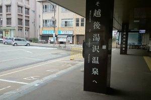 Just outside the West Exit of Echigo-Yuzawa Station