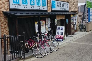 <p>Rental bikes, luggage storage and accommodation bookings.</p>