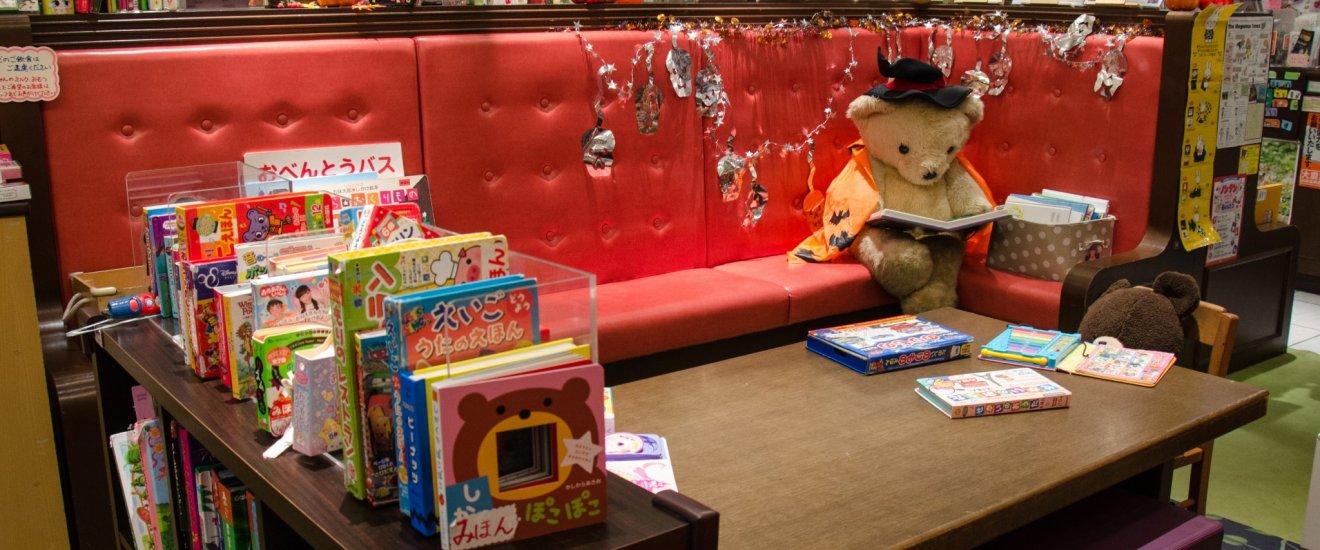 Ruang baca yang nyaman ditemani boneka beruang besar