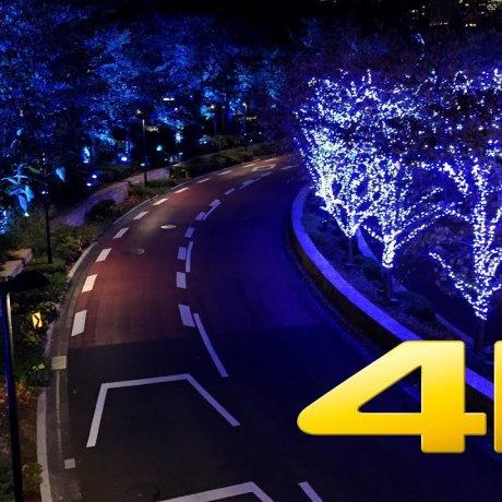 Les Illuminations de Tokyo Midtown