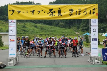 <p>The starting grid just before the off</p>