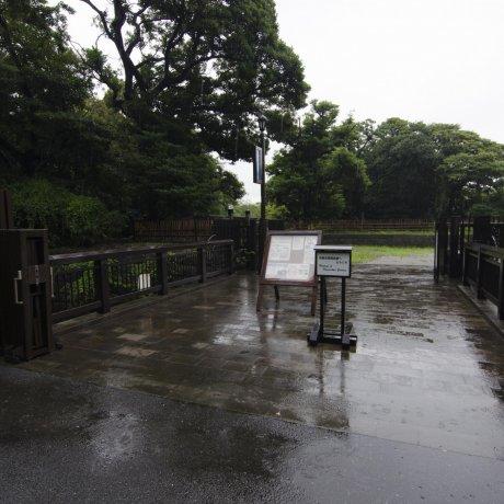 حديقة هماريكيو