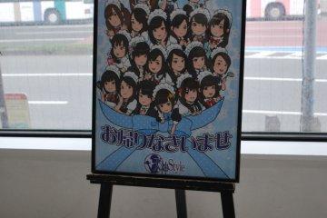 <p>The group &quot;photo&quot; of the waitresses</p>