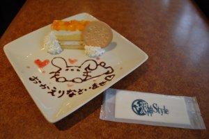 Cake with extra kawaii-ness