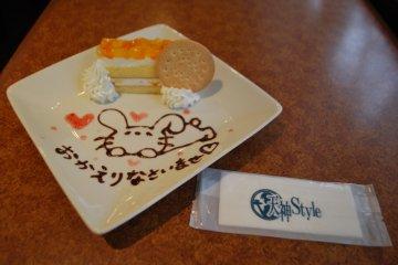 <p>Cake with extra kawaii-ness</p>