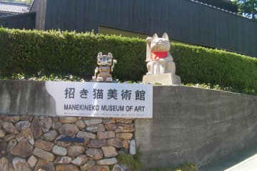 In front of the entrance