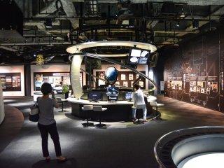 這個房間包含了地球和一些稀有製品的資訊