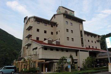 <p>The Sugi no Yu Hotel</p>