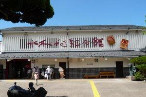 entrance to Mizuki Shigeru museum