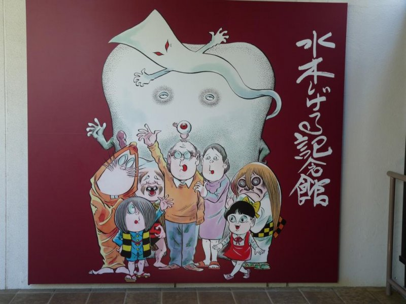 poster inside the museum
