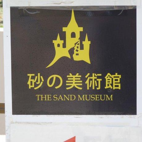 Tottori Sand Museum: A Mesmerizing Exhibit