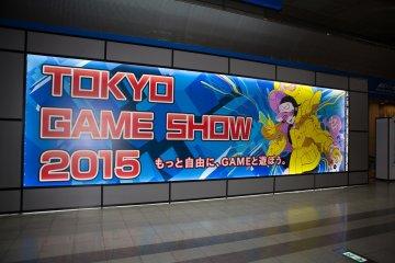Tokyo Game Show : Un Peu d'Histoire