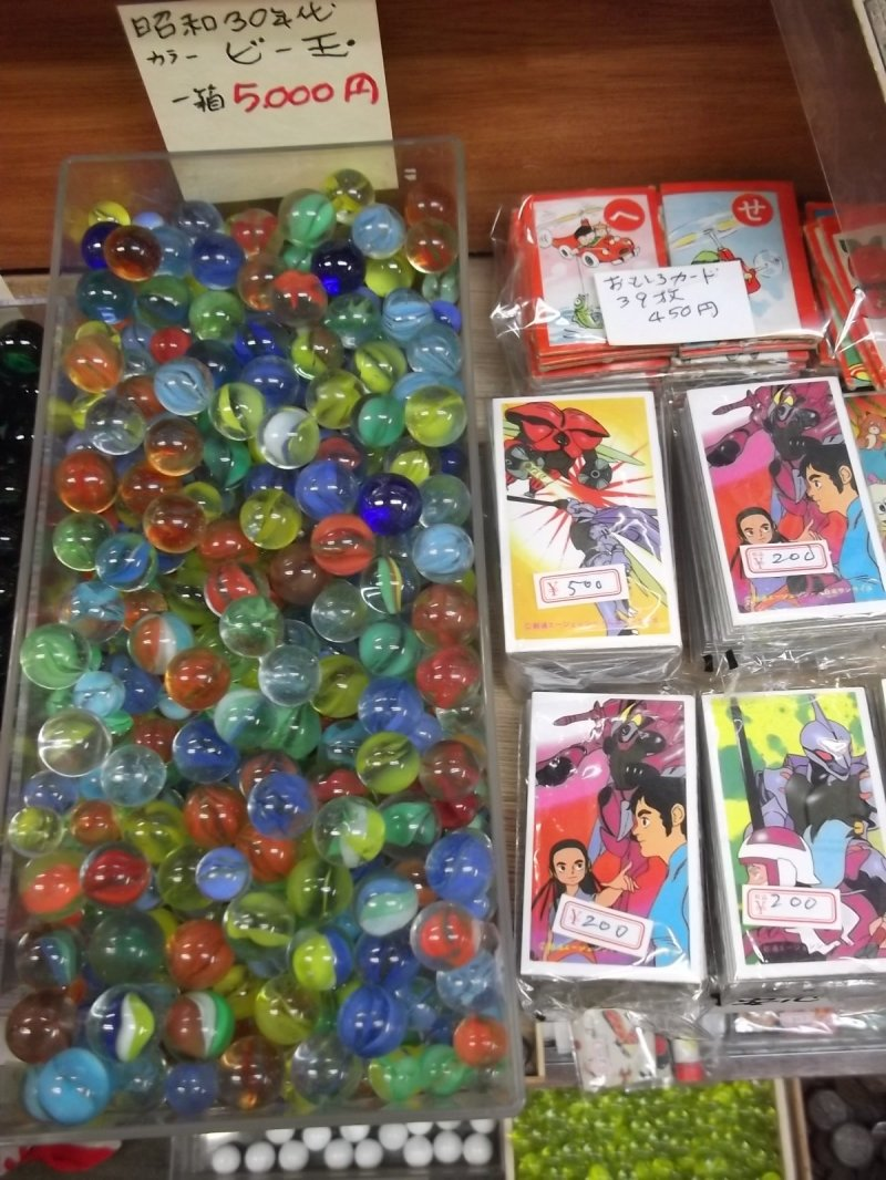 <p>Marbles and collectors&#39; cards</p>