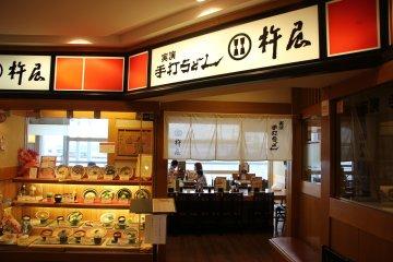 <p>Рестораны на втором этаже</p>