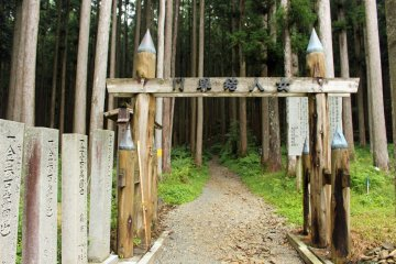 <p>The trail head and gateway to Mt. Omine and the sacred land beyond</p>