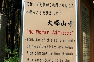 """The """"No Women Admitted"""" sign. The ban is apparently voluntary with multiple breaches in recent years. No breach has drawn a trespassing charge but the monks and caretakers of Ominesanji Temple have asked for better respect and observation of their religious practices in the future after each breach"""