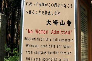 <p>The &quot;No Women Admitted&quot; sign. The ban is apparently voluntary with multiple breaches in recent years. No breach has drawn a trespassing charge but the monks and caretakers of Ominesanji Temple have asked for better respect and observation of their religious practices in the future after each breach</p>
