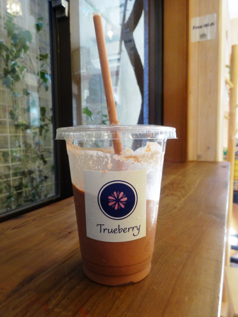 <p>One of Trueberry&#39;s many smoothies on offer</p>