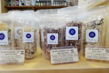 <p>You can even purchase some homemade granola</p>