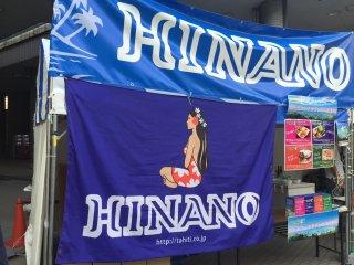Hinano - национальное пиво Таити