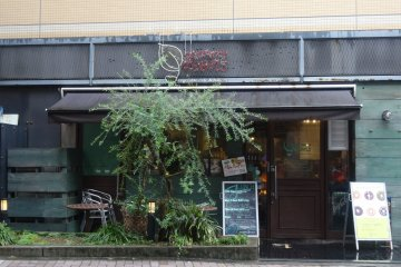 <p>The exterior of Eat More Greens</p>