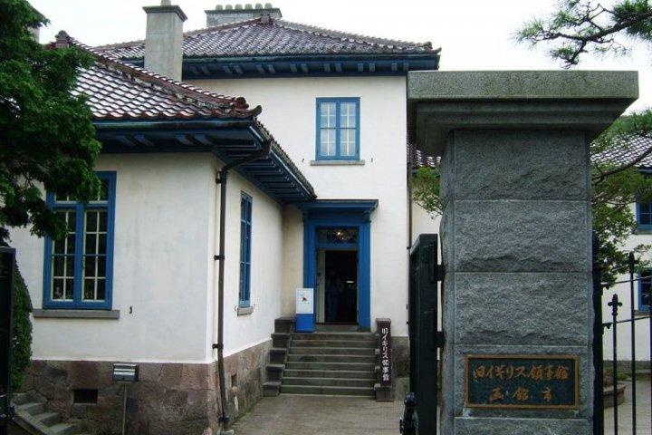 Old British Consulate of Hakodate